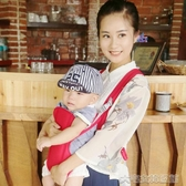 背帶嬰兒簡易背帶輕便外出前抱後背式兩用抱娃神器傳統老式寶寶雙肩 大宅女韓國館