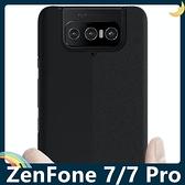 ASUS ZenFone7/7 Pro 牛仔磨砂保護殼 PC硬殼 360度支架指環扣 霧面防滑 保護套 手機套 手機殼