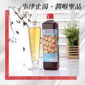 台灣製造 友慶 金皮油 900g±10g (1瓶入)
