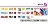 24色36色油性彩色鉛筆鐵盒裝 72色繪畫彩鉛
