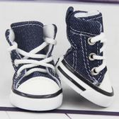 狗狗鞋子防水四季鞋泰迪鞋一套4只小狗博美比熊鞋子腳套寵物鞋子 生日禮物 創意