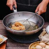不銹鋼火鍋漏勺帶掛鉤大號笊籬家用漏網撈面過濾網篩廚房油炸工具艾美時尚衣櫥igo