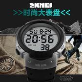 電子錶數字式夜光手錶戶外led簡約學生男錶特種兵運動多功能 街頭布衣
