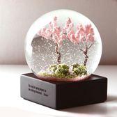 創意禮品四季水晶球桌面擺件帶雪花禮物送男女朋友igo「青木鋪子」