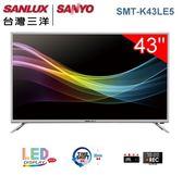 【佳麗寶】-留言加碼折扣(台灣三洋SANLUX)43型LED液晶電視 /SMT-K43LE5(含視訊盒)
