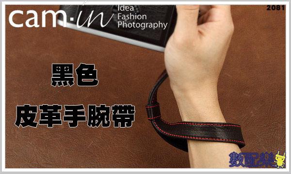 【數配樂】cam-in 真皮皮革 皮質 相機手腕帶 2081 黑色 EX2 G15 LX7 RX100 NEX6 NEXF3 XZ2 G1X GF5 NEX5R