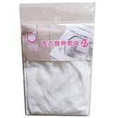 洗衣機濾棉網-2入【愛買】
