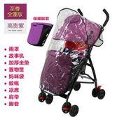 嬰兒手推車嬰兒推車超輕便攜式折疊簡易傘車兒童寶寶迷你小孩手推車夏1-3歲 愛麗絲精品igo