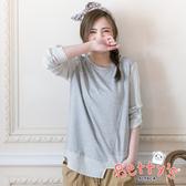 betty's貝蒂思 拼接條紋袖T-shirt(灰色)