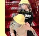 現貨當天寄出 兒童防護帽2020韓版防飛沫親子防疫帽子女夏季防疫隔離防唾液帽春 創意空間