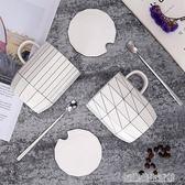 ins北歐早餐杯子陶瓷 簡約咖啡水杯帶蓋勺大容量辦公室情侶馬克杯