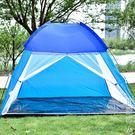 野營露營遮陽沙灘帳篷蚊帳室內防蚊 igo  父親節禮物