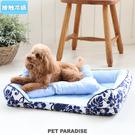 【PET PARADISE 寵物精品】JPRESS 夏威夷風接觸冷感睡床(57×45cm) 《COOL》 寵物睡床 接觸冷感