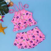 兒童泳衣 兒童泳衣女童女孩分體溫泉度假寶寶游泳衣小童女童泳衣中大童