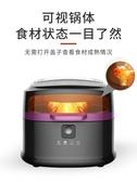空氣炸鍋 空氣炸鍋家用新款特價智能無油電炸鍋大容量薯條機全自動超大 莎瓦迪卡