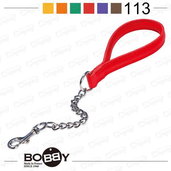 狗日子《Bobby》彩色經典長拉繩(鐵鏈)-113cm