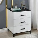 床頭櫃 簡約現代儲物櫃 臥室床邊櫃白色收納烤漆床頭櫃 果果輕時尚NMS