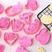 【狐狸跑跑】外銷 立體餅干模具 卡通餅干模餅干印3D三維DIY烘焙工具 曲奇模具MQ28