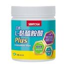 SENTOSA 三多 L-麩醯胺酸Plus(450公克/罐) SE450L