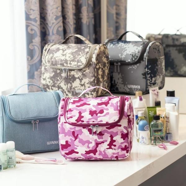 化妝收納包 化妝包女便攜新款ins風超火抖音大容量簡約旅行收納袋洗漱包
