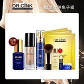 DR.CINK達特聖克 微滴女神魚子組【BG Shop】粉底液+奇蹟/瞬白魚子+精華液