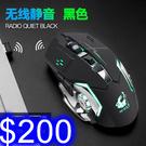 自由狼X8無線充電遊戲滑鼠 七彩發光無聲...