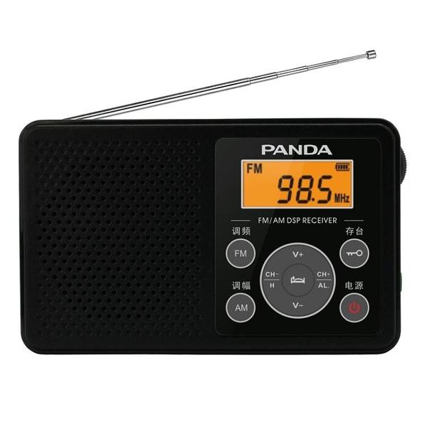 PANDA/熊貓 6105英語四六級聽力考試專用收音機調頻廣播學生 金曼麗莎
