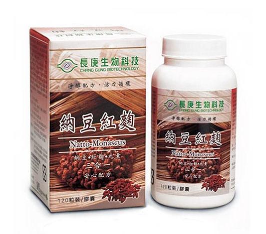 長庚生技 納豆紅麴 (120粒,單瓶)【杏一】