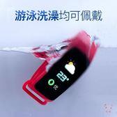 運動手環智能手環心率血壓監測多功能防水運動錶跑計步器藍牙男女(行衣)
