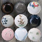 陶瓷小碟子小碗 創意日式小吃碟冷菜碟 家用餐具碗碟 調味醬料碟   初見居家