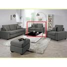 沙發 MK-192-3 布萊恩雙人椅(附抱枕2個)(不含茶几)【大眾家居舘】