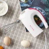 家用迷你電動打蛋器手持烘焙攪拌器自動打奶油機WY七夕情人節