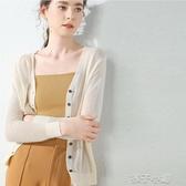 防曬薄款針織開衫女冰絲鏤空寬鬆長袖針織衫外搭空調衫女裝 扣子小鋪