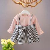 女童春裝裙子兩件套女寶寶吊帶裙6-8個月嬰兒裙子【奇趣小屋】