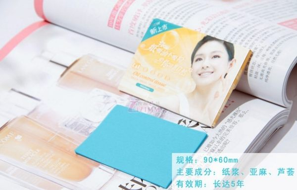 [協貿國際] 天然蘆薈吸油紙吸油面紙 (10個價)