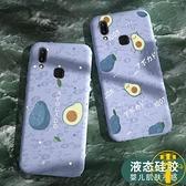 vivo手機殼保護套液態硅膠超薄全包防摔軟殼【雲木雜貨】