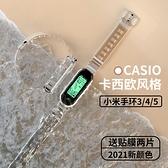 智慧手錶 適用小米手環5表帶 小米3/4/6手環替換帶通用NFC版【美物 上新】
