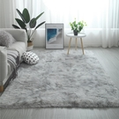 北歐地毯客廳茶幾臥室滿鋪可愛網紅同款床邊毛毯地墊子大面積【白嶼家居】