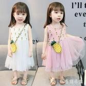女童洋裝夏裝連身裙女寶寶2一3兩5三6四周歲小童女孩韓版洋氣公主裙子 LR23885『毛菇小象』
