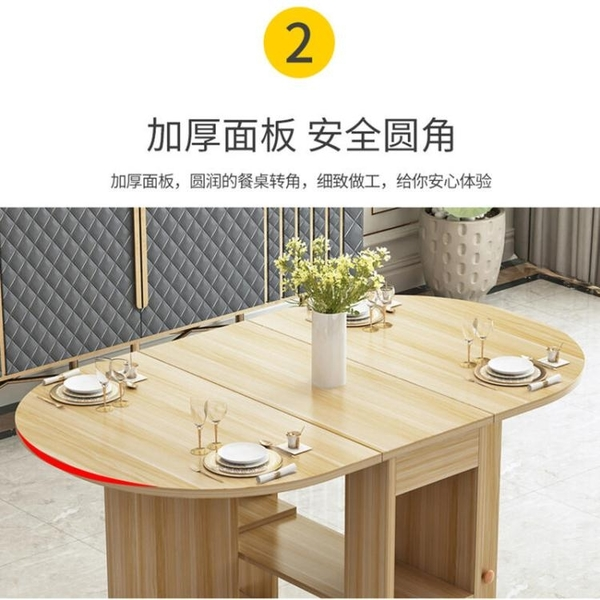 折疊餐桌家用小戶型可行動伸縮長方形簡易多功能桌椅組合吃飯桌子【5月週年慶】