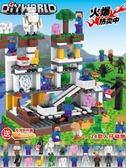 Legao2019新品我的世界積木男孩子女孩系列益智拼裝拼圖玩具兒童 滿天星