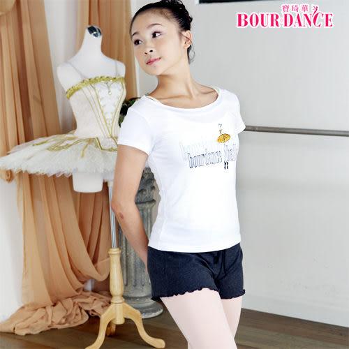 *╮寶琦華Bourdance╭*專業瑜珈韻律芭蕾☆Dancer短褲【BDW29F07】