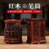 筆筒收納-年會禮物高檔紅木筆筒禮盒裝辦公室書房復古中國風毛筆文房禮品 提拉米蘇