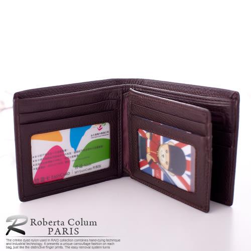 【Roberta Colum】法國荔枝紋軟牛皮左右翻卡片夾短夾-咖色
