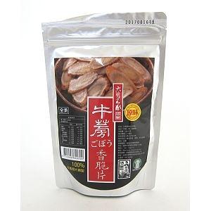 【大膽不敵】牛蒡香脆片(原味/芥末)全素