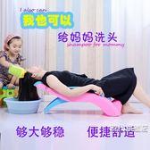 兒童洗頭躺椅寶寶洗頭床洗頭神器洗髪椅加大加厚可折疊小孩洗頭椅XW(時代旗艦店)
