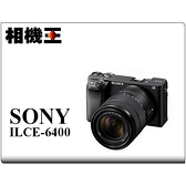 Sony A6400M 黑色〔含 18-135mm 鏡頭〕A6400 公司貨 送電池充電組5/9止