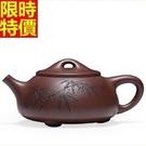 紫砂壺 宜興-簡樸大方竹子刻繪小茶壺68...