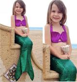 兒童造型服裝小美人魚派對禮服長裙 萬聖節聖誕節表演服裝兒童造型服舞衣道具cosplay