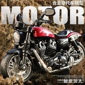小摩托車玩具合金機車車模男孩仿真賽車模型兒童回力聲光玩具車LXY7698【極致男人】